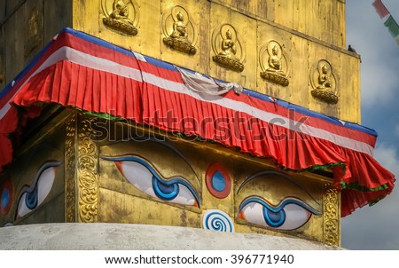 Boudhanath Stupa with prayer flags, Kathmandu, Nepal - stock photo