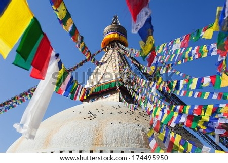Boudnath stupa in Kathmandu with prayer flags - Nepal