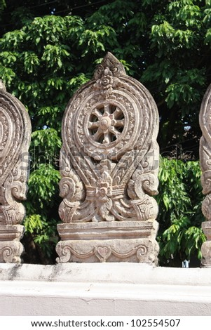 "Boundary marker of Thai temple in Chiang Mai, Thailand. also called ""Se-Ma"""