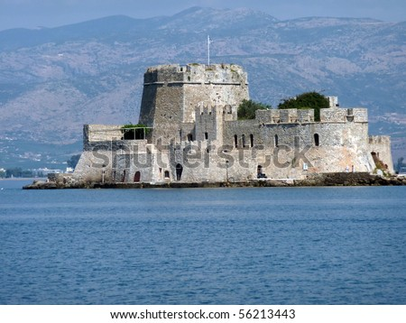 Bourtzi fortified island at Nafplio , Greece
