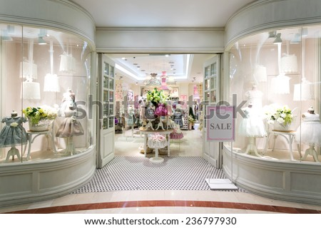 boutique facade with elegant decoration - stock photo