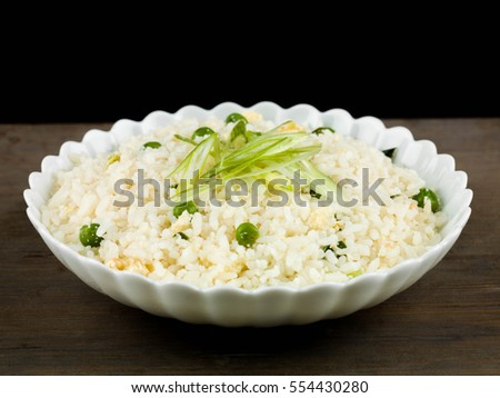Bowl of Chinese Style Egg Fried Rice