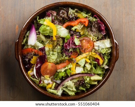 Bowl of Fresh Mixed Garden Salad