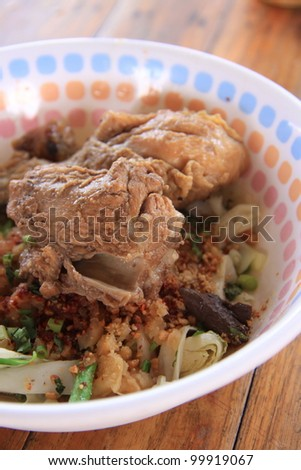 bowl of Thai noodle. very popular street food.