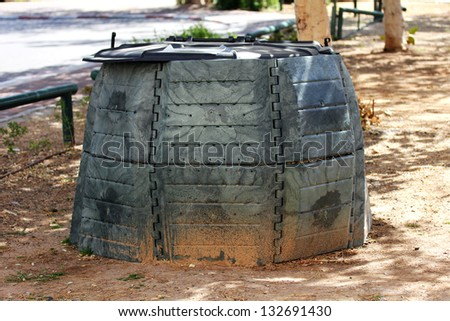Box of compost in the street  garden - stock photo