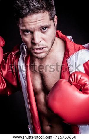 Boxer Fighter Robe Boxing Robe Sto...