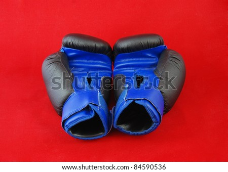 Boxing gloves close up on a white background