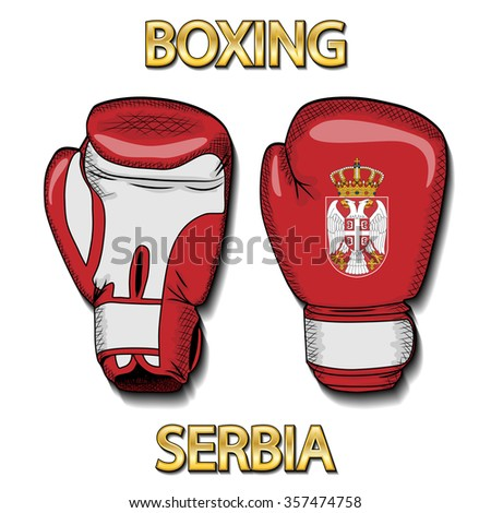 Boxing gloves-Serbia - stock photo