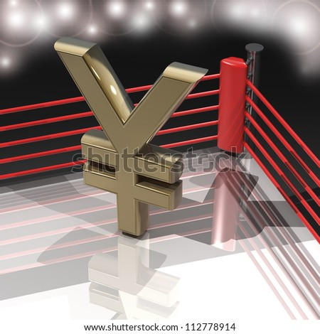 Boxing ring with Japanese yen symbol  render high resolution - stock photo