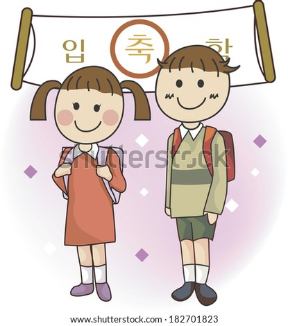 Boy and girl with backpacks going to school