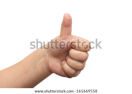 boy's hand on a white background - stock photo
