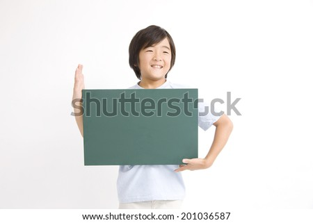 Boy with a message board
