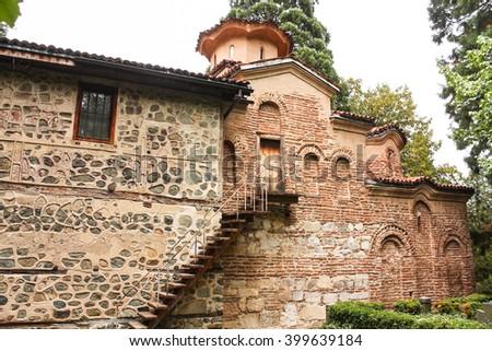 Boyana Church. Medieval Bulgarian Orthodox Church. Sofia, Bulgaria, - stock photo