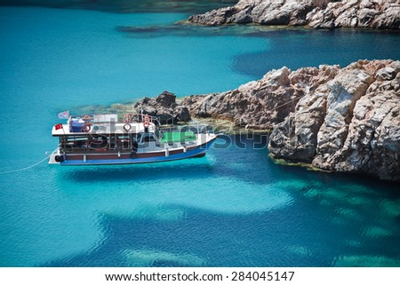Bozcaada Turkey Stock Images, Royalty-Free Images & Vectors  Shutterstock
