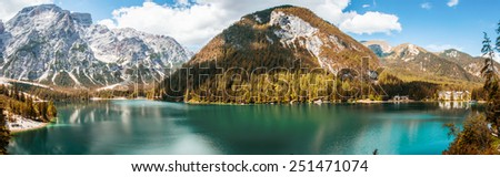 Braies lake, the most beautiful lake in Italy - stock photo