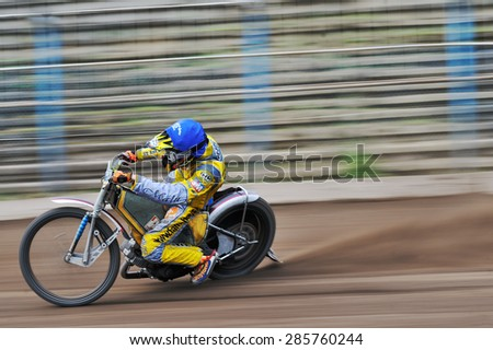 BRAILA, ROMANIA - May 31: Unidentified rider participate at National Championship of Dirt Track on May 31, 2014 on Braila, Romania - stock photo
