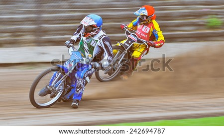 BRAILA, ROMANIA - May 31: Unidentified riders participate at National Championship of Dirt Track on May 31, 2014 on Braila, Romania