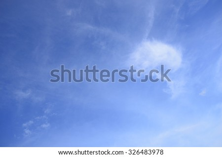 Brain in the sky, with photos of real clouds. - stock photo
