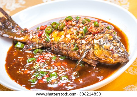braised carp with chili and garlic, a popular chinese dish