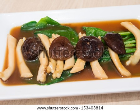 Braised Sea Asparagus Clams with Kale - stock photo