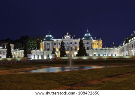Branicki Palace now The Medical University. - stock photo