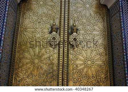 Brass gate of the Royal Palace in Fes, Morocco - stock photo