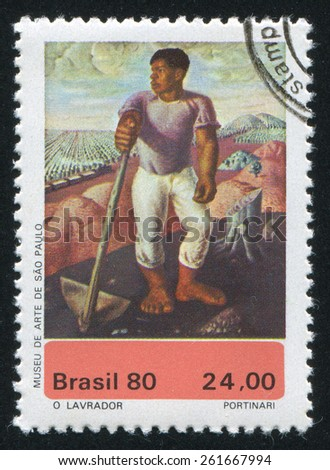 BRAZIL - CIRCA 1980: A stamp printed by Brazil, shows  The Worker, by Candido Portinari, circa 1980