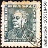 "BRAZIL - CIRCA 1954: A stamp printed in Brazil from the ""Portraits"" issue shows Duke of Caxias, circa 1954. - stock photo"
