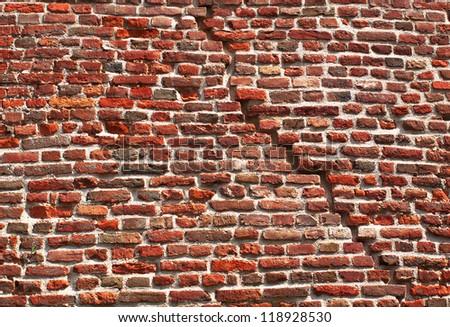 Break brick wall Kalemegdan fortress, Belgrade, Serbia - stock photo
