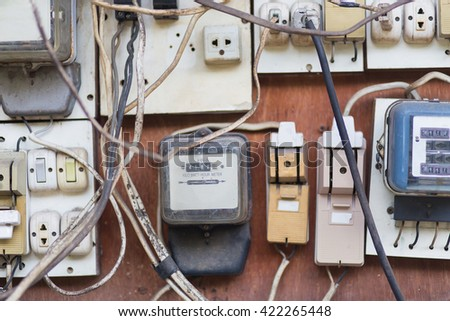 Breakers Switch Vector Flat Fuse Vector Stock Photo 422265448 ...