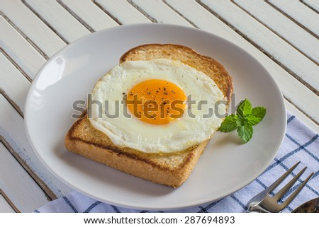 Breakfast - fried egg bread.
