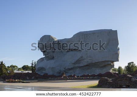 Brest, Belarus, 06 July 2016: Monument to the defenders of the Brest fortress.