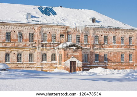 brick building in winter, Russia, Perm, edge