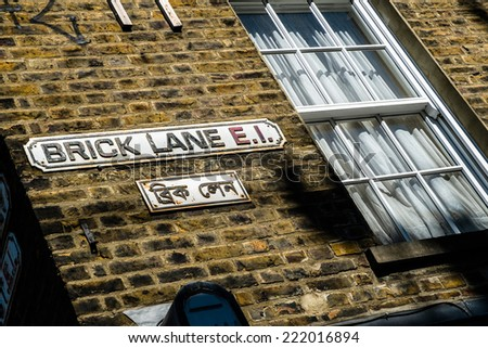 Brick Lane, East London, United Kingdom, Europe - stock photo