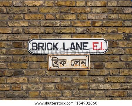 Brick lane sign in London - stock photo