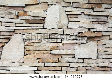 Brick Stone texture for wallpaper & background  - stock photo