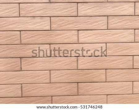 Brick Wall Background/texture
