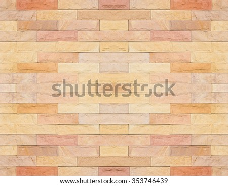 Brick Wall Beautiful Colour Texture Background Stock Photo (Royalty ...