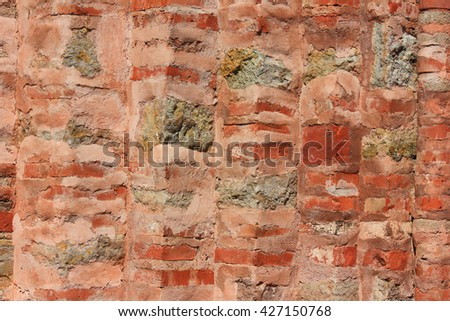 Brick wall of the old church