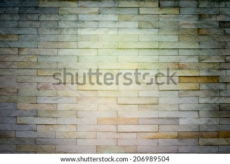 Brick wall texture. Architectural background