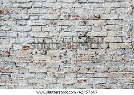 Brick wall texture: can be used as background - stock photo