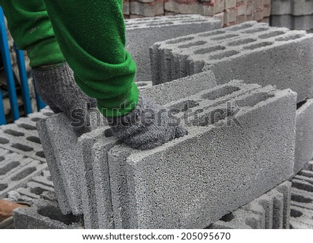 Bricks used in the construction - stock photo