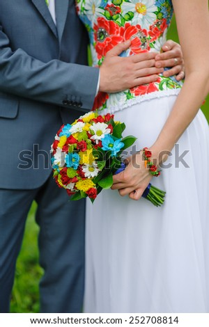 bridal bouquet in the Ukrainian style.
