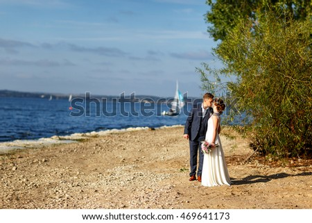 Bride and Groom, Kissing on a Beautiful Tropical Beach, Romantic