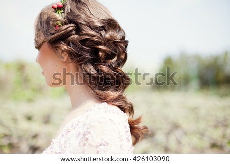bride in pink dress at spring park - stock photo