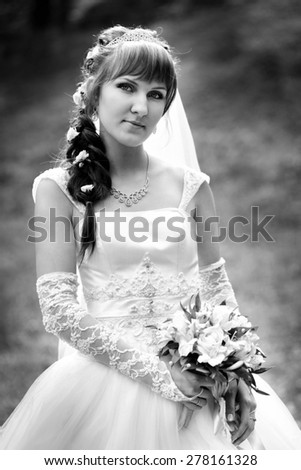 Bride looking to the camera - stock photo