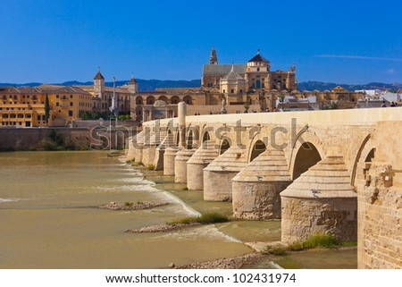 Bridge at Cordoba Spain - nature and architecture background - stock photo