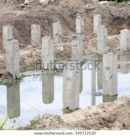 Bridge construction, New Highway bridge under construction - stock photo