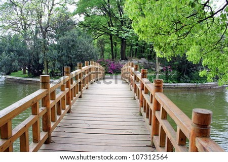 Bridge in chinese park. Changsha city. China is. - stock photo