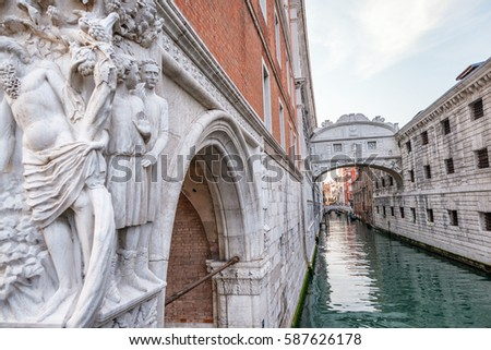 Bridge of Sighs, Venice at sunset.